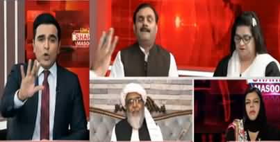Live with Dr. Shahid Masood (Contacts & Meetings) - 15th October 2019