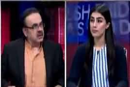 Live With Dr Shahid Masood (Contempt of Court) – 2nd February 2018