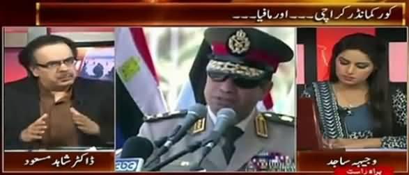 Live With Dr. Shahid Masood (Core Commander Karachi And Mafia) – 16th May 2015