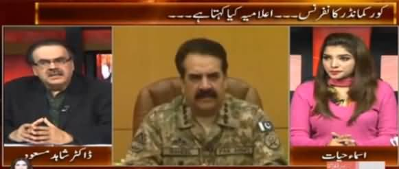Live With Dr. Shahid Masood (Core Commanders Conference) - 10th November 2015