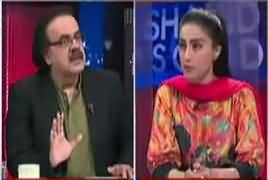 Live With Dr Shahid Masood (Core Commanders Conference) – 24th April 2017
