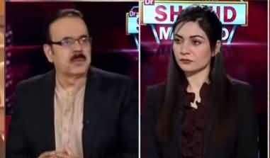 Live with Dr. Shahid Masood (Core Commanders Conference) - 5th January 2021