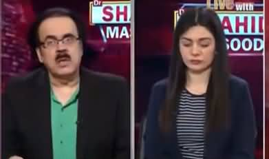 Live with Dr. Shahid Masood (Corona Disaster in India) - 26th April 2021