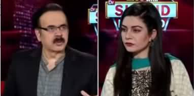 Live with Dr. Shahid Masood (Corona Ke Dunya Per Waar) - 29th April 2020