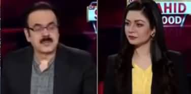 Live with Dr. Shahid Masood (Corona, Politics) - 28th May 2020