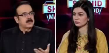 Live with Dr. Shahid Masood (Corona Vaccine?) - 26th April 2020