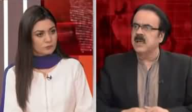 Live with Dr. Shahid Masood (Corona Vaccine, Politics) - 23rd March 2021
