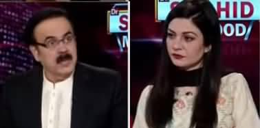 Live with Dr. Shahid Masood (Coronavirus And Politics) - 11th May 2020