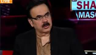 Live with Dr. Shahid Masood (Coronavirus in Pakistan & Politics) - 27th February 2020