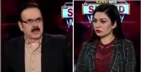 Live With Dr. Shahid Masood (Can Weather Affect Coronavirus?) - 5th April 2020