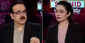 Live with Dr. Shahid Masood (Coronavirus Ki Yalghar) - 4th April 2020