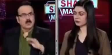 Live with Dr. Shahid Masood (Coronavirus & Politics) - 18th April 2020