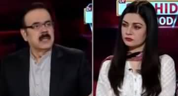 Live with Dr Shahid Masood (Coronavirus: Red Alert) - 9th May 2020