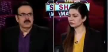 Live with Dr. Shahid Masood (Coronavirus: What Govt Should Do?) - 30th March 2020