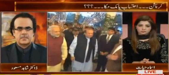 Live With Dr. Shahid Masood (Corruption, Ehtisaab Ya Muk Muka?) – 26th December 2015