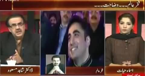 Live With Dr. Shahid Masood (Corruption Ke Inkhsafaat Se Khilbali) – 7th November 2015