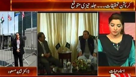 Live With Dr. Shahid Masood (Corruption Operation Taiz Hone Wala Hai) – 28th September 2015