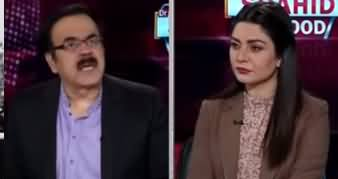 Live with Dr. Shahid Masood (Crisis After Crisis) - 11th June 2020