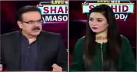 Live With Dr Shahid Masood (Crisis in Imran Khan's Govt) – 24th April 2019
