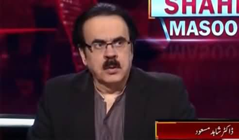 Live with Dr. Shahid Masood (Crisis Over Crisis) - 18th April 2021