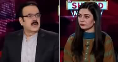 Live with Dr. Shahid Masood (Crisis Over Crisis) - 27th May 2020