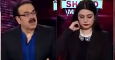 Live with Dr. Shahid Masood (Current Issues) - 17th December 2020
