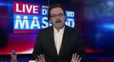 Live With Dr Shahid Masood (Current Issues) REPEAT – 20th November 2016
