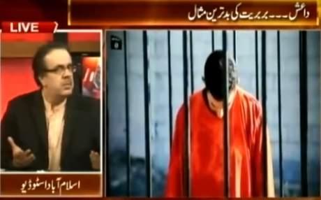 Live With Dr. Shahid Masood (Daesh Ne Pilot Ko Pinjrey Mein Zinda Jala Diya)- 4th February 2015