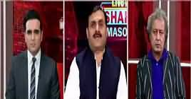 Live With Dr. Shahid Masood (Dailymail Story) – 15th July 2019
