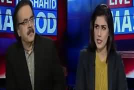 Live With Dr Shahid Masood (Dawn Leaks Phir Zinda Ho Gaya) – 15th January 2017