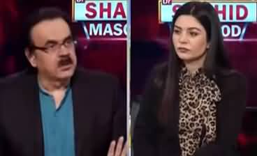 Live with Dr. Shahid Masood (Deadlock...?) - 29th June 2021