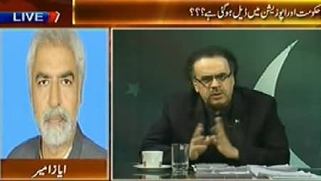 Live With Dr. Shahid Masood (Deal Between Govt and Opposition?) 8PM To 9PM - 24th August 2014