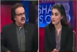Live With Dr Shahid Masood (Deal Ya NRO Ho Gaya?) – 29th March 2017