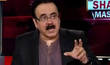 Live With Dr. Shahid Masood (December Mein Tabdeeli?) - 25th November 2019