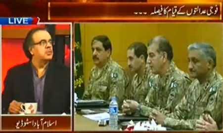 Live With Dr. Shahid Masood (Decision to Form Military Courts in Pakistan) - 18th December 2014