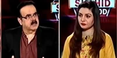 Live with Dr. Shahid Masood (Demand of New PM) - 3rd December 2019