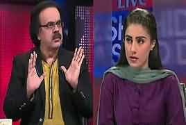 Live With Dr Shahid Masood (Demand of PM's Resignation) – 28th April 2017