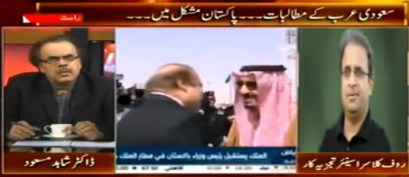 Live With Dr. Shahid Masood (Demands of Saudi Arabia, Pakistan In Trouble) – 9th March 2015