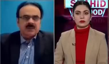 Live with Dr. Shahid Masood (Democracy?) - 6th December 2020