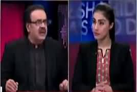 Live With Dr Shahid Masood (DG ISPR Ki Press Conference) – 5th October 2017