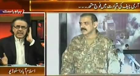 Live With Dr. Shahid Masood (DG ISPR Media Briefing) - 8PM To 9PM - 12th September 2014