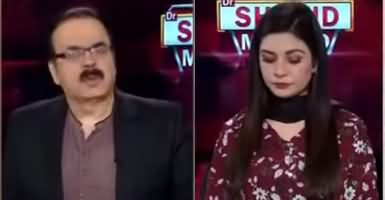 Live with Dr. Shahid Masood (DG ISPR Press Conference) - 14th November 2020