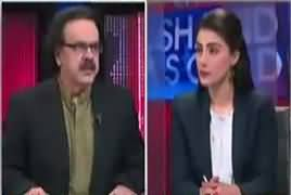 Live With Dr Shahid Masood (DG ISPR Press Conference) – 17th April 2017