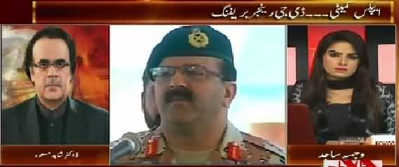 Live With Dr. Shahid Masood (DG Rangers Briefing, Form-15 Missing & Other Issues) – 11th June 2015