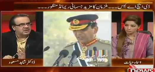 Live With Dr. Shahid Masood (DHA Case: General (R) Kyani's Brothers Involved) – 9th January 2016