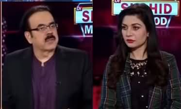 Live with Dr. Shahid Masood (Dhakka Kis Ne Dia) - 2nd December 2020