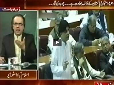 Live with Dr. Shahid Masood (Dharna Special Transmission) 11PM To 12AM - 2nd September 2014