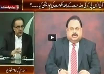 Live With Dr. Shahid Masood (Dharna Special Transmission) 8PM To 9PM - 29th August 2014