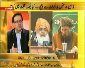 Live With Dr. Shahid Masood (Dialogue Or Operation, Govt Faisla Kab Kare Gi?) - 23rd January 2014