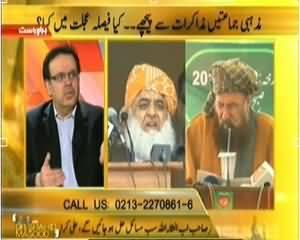 Live With Dr. Shahid Masood (Dialogue Or Operation, Govt Faisla Kab Kare Gi?) - 23rd January 2014